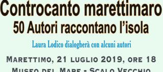 """Domenica 21 Luglio presentazione del libro """"Controcanto Marettimo"""""""